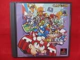 RockMan Battle & Chase [Japan Import]