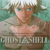 Ghost In The Shell by Soundtrack (2004-03-09)