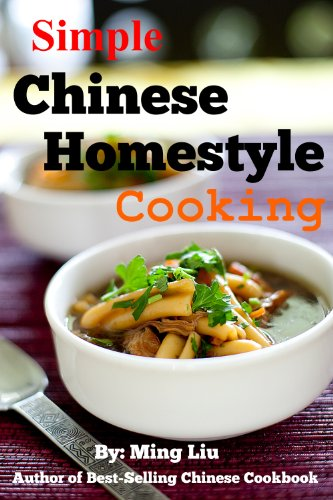 Simple chinese homestyle cooking chinese homestyle recipes book 3 simple chinese homestyle cooking chinese homestyle recipes book 3 by liu ming forumfinder Gallery