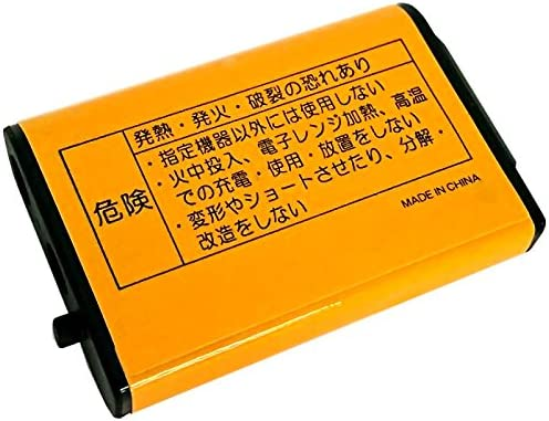 【2個セット】パナソニック KX FAN51 HHR T407 BK T407子機 充電池 互換 バッテリー【大容量 通話時間1.2倍】【ロワジャパン】のサムネイル画像2