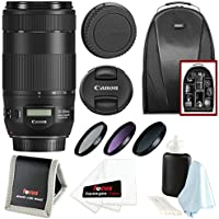 Canon EF 70-300mm f/4-5.6 IS II USM Lens & Essential Accessories Bundle