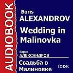 Wedding in Malinovka [Russian Edition] | Boris Alexandrov