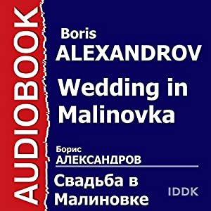 Wedding in Malinovka [Russian Edition] Radio/TV Program