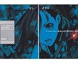 Seventh Dragon 2020-II reservation privilege booklet + disk