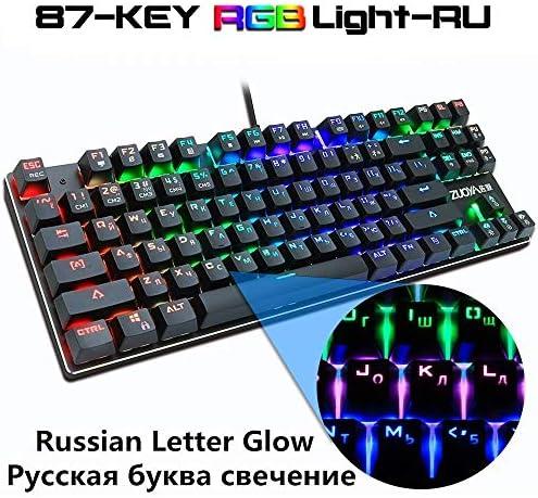 ZZFF アンチゴーストLED USB有線ロシア/米国についてはゲーマーPCのラップトップ87keyゲーミングメカニカルキーボードバックライト付きキーボードブルーレッド・スイッチ (Axis Body : Blue switch, Color : 87black RGB light RU)