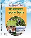 Mission Geography India's Paschimbanger Bhugol Niryas