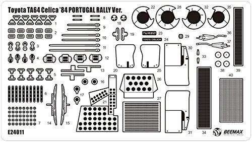 Toyota Celica Rally - 9