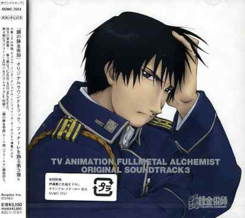Fullmetal Alchemist Original Soundtrack 3 (TV Animation)