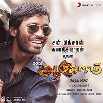 Aadukalam Original Motion Picture Soundtrack By G V Prakash Kumar On Amazon Music Amazon Com