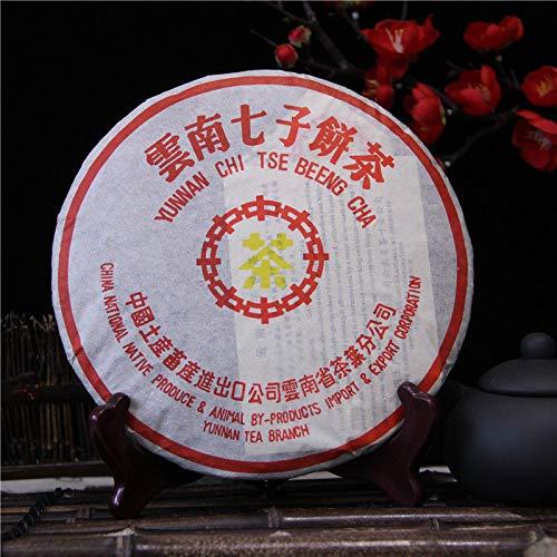 (2002 Yunnan CNNP Yellow Label Puer Tea Cake Old Aged Pu'er Ripe Pu Erh 357g Qi Zi Cake Pu-erh Shou Tea)