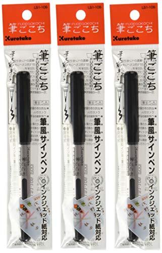 Kuretake FUDEGOKOCHI Brush pens, Flexible Brush tip, AP-Certified, for Details and Larger Spaces, Made in Japan (Black 3 Set)