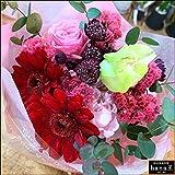 デザイナー おまかせ花束 おまかせ花色で作成セミオーダーで1番輝いている生花でミニブーケ (ミニ花束) ピアノ バレエの発表会 お祝い 卒業式 卒園式 ギフト お誕生日 プレゼントなどに