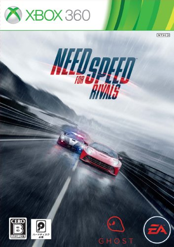 (Need for Speed   Rivals [Japan Import])