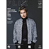 FLIX plus Vol.34