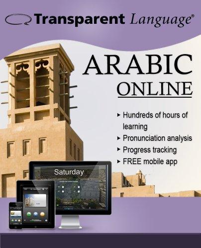 Transparent Language Online - Arabic - Student Edition [6 Month Online Access]