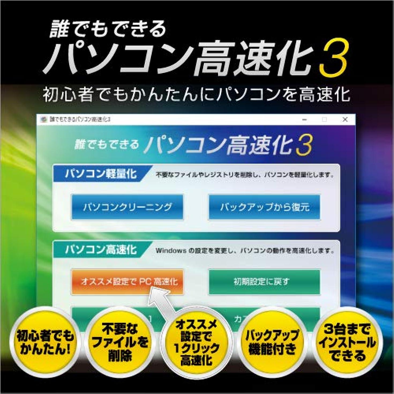 発見する然とした選択Glary Utilities Pro 5|ダウンロード版