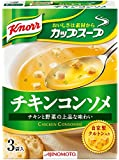 クノール カップスープ チキンコンソメ 28.5g ×10個