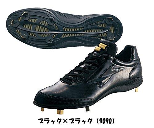 SSK(エスエスケイ) マキシライトTG7 (nsl3170) B06WV9CBKL26.5cm