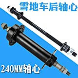 TLBBJ Bicycle Accessories Lengthened 240mm Mountain Bike Snow Bike Fat Bicycle Hubs Rear Axle Refitted Solid Axle Rear Axle Bicycle Accessory Axle Bicycle hub