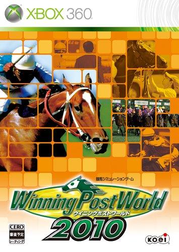 Winning Post World 2010 [Japan Import]