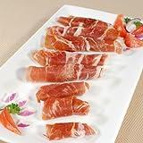 Prosciutto Di Parma - Trimmed Boneless Ham
