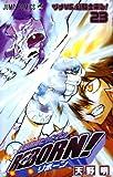 家庭教師ヒットマンREBORN! 23 (ジャンプコミックス)