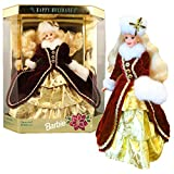 Mattel Year 1996 Barbie Hallmark Special Edition 12 Inch Doll - HAPPY HOLIDAYS 1996 Barbie in Faux Fur Trim Gown with Hairbrush & Doll Stand