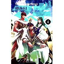 Magi The Labyrinth of Magic Vol 4