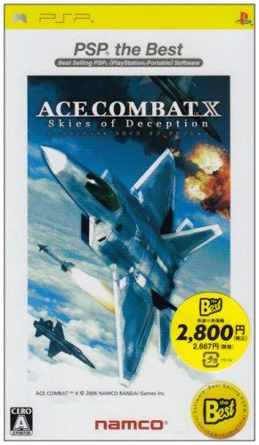 Ace Combat X: Skies of Deception (PSP the Best) [Japan Import]