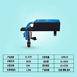 Xilong XL-277F Filtro externo para la parte superior del acuario de 20w y 1200 litros/hora: Amazon.es: Productos para mascotas