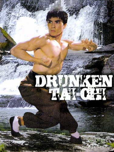 Drunken Tai Chi (English Subtitled)