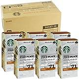(箱まとめ買い)スターバックス「Starbucks(R)」オリガミ 6箱(9.8g×5袋×6) パーソナルドリップコーヒー パイクプレイスロースト
