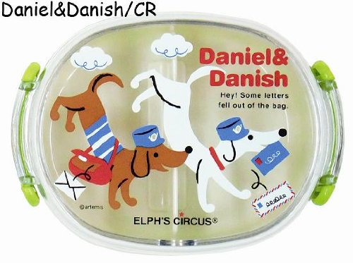 elph-1-level-lunch-box-danieldanish-cr