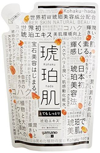 Yamano Skin Care - 2