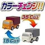 カラーズ Vシリーズ V07 コンテナトラック/パネルトラック
