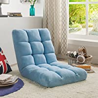Loungie Super-Soft Folding Adjustable Floor Relaxing/Gaming Recliner Chair, Blue