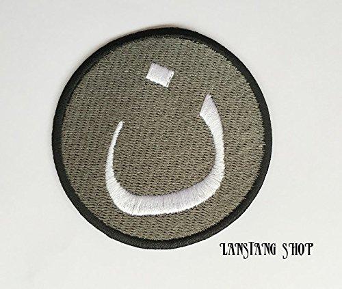 "Nazarene Morale patch / Velcro Patch/ Iron on Patch / 2.75"" (2 3/4) (Velcro Patch, Space-Gray/White)"