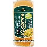 新潟県産コシヒカリパン 540g 100%米粉使用・アレルギー特定材料等27品目不使用 美味安心
