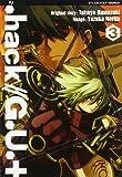 Hack/G.U.+ vol. 3