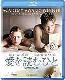愛を読むひと<完全無修正版> [Blu-ray]