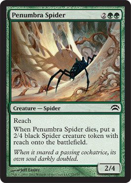 Magic: the Gathering - Penumbra Spider (73) - Planechase 2012 (Penumbra Spider)
