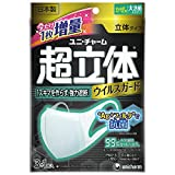 Japan Facemask - (Made in Japan PM2.5 corresponding) supersolid mask virus guard Ag + filter antibacterial large size 3 + 1 pieces (unicharm) *AF27*