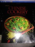 Chinese Cookery, Rose Cheng and Michele Morris, 0895860872
