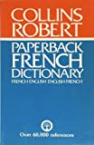 French-English, English-French Dictionary, B. T. S. Atkins, 0004334566