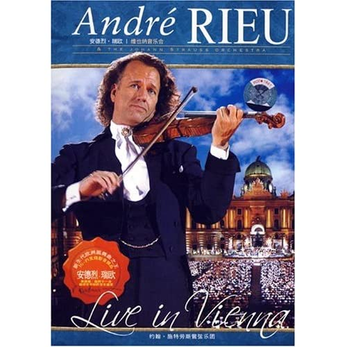 安德烈·瑞欧:维也纳音乐会(dvd)图片
