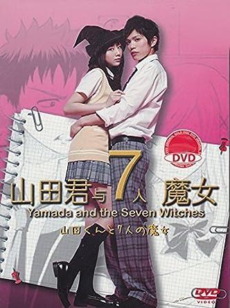 Nishiuchi mariya dating services