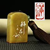 YZ089 Hmay Chinese Mood Seal / Handmade Traditional Art Stamp Chop for Brush Calligraphy and Sumie Painting and Gongbi Fine Artworks / - Sui Yuan (Let It Be)