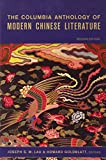 img - for The Columbia Anthology of Modern Chinese Literature (Modern Asian Literature Series) book / textbook / text book