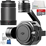 DJI Zenmuse X7 Camera and 3-Axis Gimbal Starter Accessory Bundle, with 35mm f/2.8 ASPH LS Lens