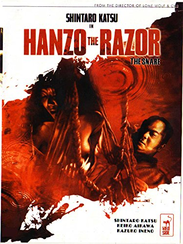 hanzo-the-snare